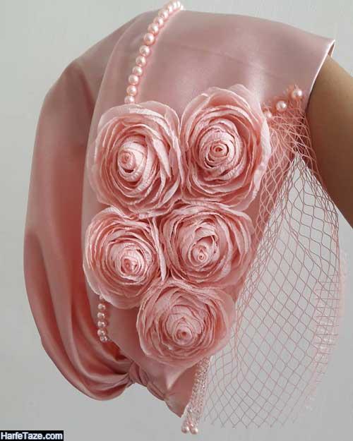 مدلهای جدید کلاه حجاب 99 برای عروس خانم پارچه ای