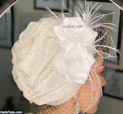 زیباترین مدل کلاه های حجاب شیک تزیین شده با پر