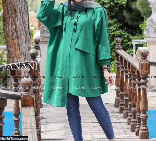 مانتو دخترانه جدید ۲۰۲۰   انواع جدیدترین مدل مانتو دخترانه شیک طرحدار و ساده ۹۹