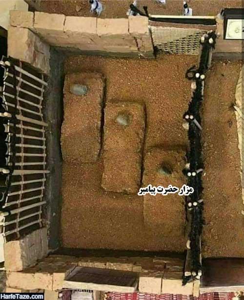 عکس دیده نشده از داخل ضریح و مزار حضرت پیامبر (ص) و ابوبکر و عمر