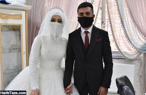 ماسک عروس