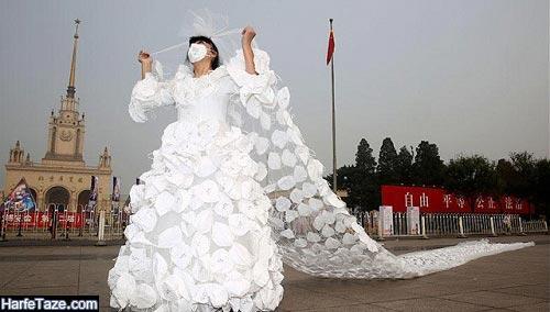 لباس عروس کرونایی