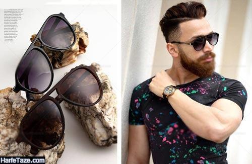 نحوه خرید عینک آفتابی