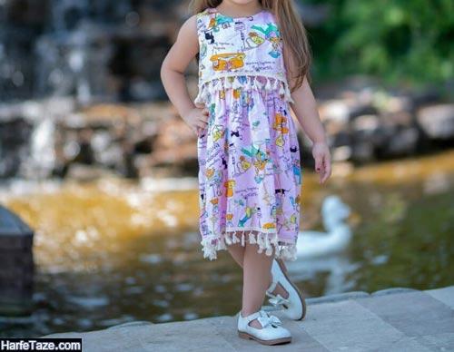 لباس ساحلی بچگانه | انواع مدل های جدید لباس ساحلی بچگانه ویژه تابستان ۹۹
