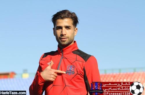 عکس و بیوگرافی محمد میری فوتبالیست و همسرش + زندگی شخصی