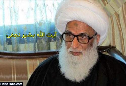 استفتای علما درباره برگزاری عزاداری امام حسین در ایام کرونا