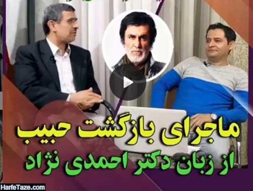 مصاحبه احمدی نژاد با بهمن بابازاده درباره موسیقی