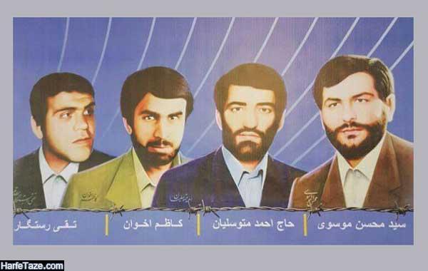 آیا بازگشت حاج احمد متوسلیان بعد از 38 سال صحت دارد