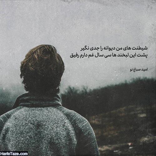 عکس نوشته نقل قول 99