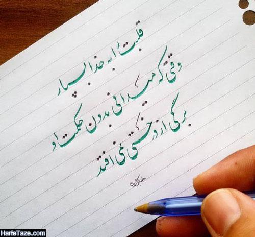 جملات زیبا و عکس نوشته من خدا را دارم برای پروفایل