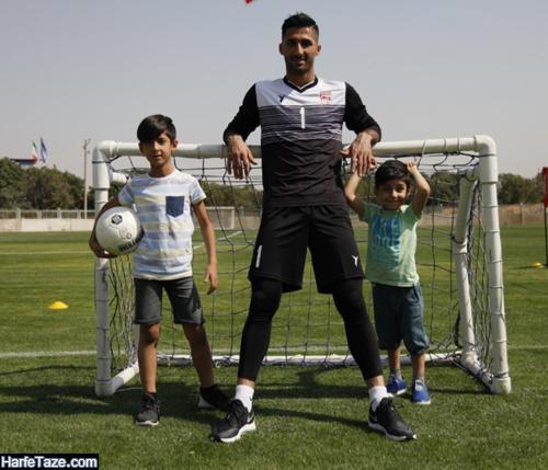 بیوگرافی و عکس های جدید محمد رشید مظاهری دروازه بان فوتبال