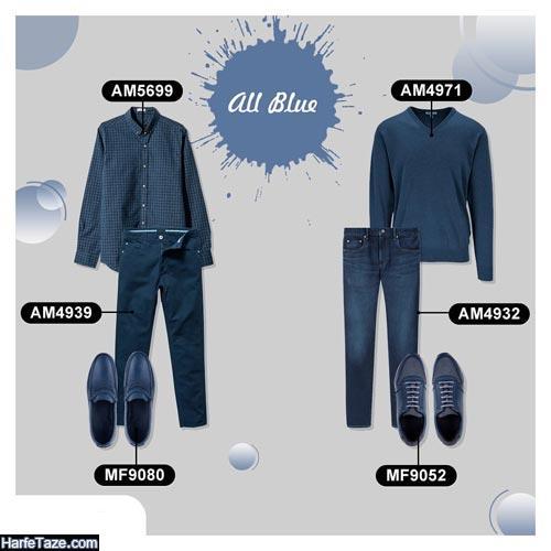 مدل ست آبی مردانه 99