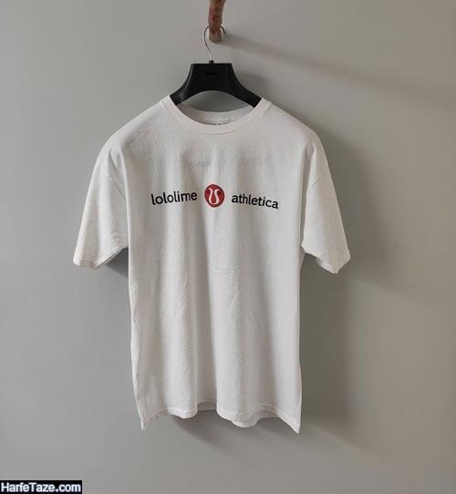 مدل تیشرت سفید طرحدار مردانه
