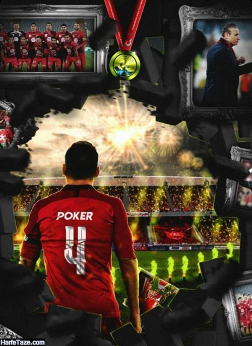 عکس پروفایل چهارمین قهرمانی سرخ پوشان در لیگ 19