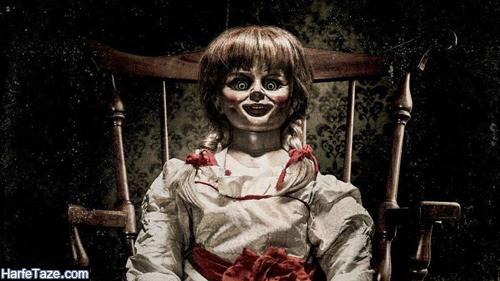 ماجرای انتقال عروسک آنابل به جایی دیگر و شایعه فرار عروسک انابل