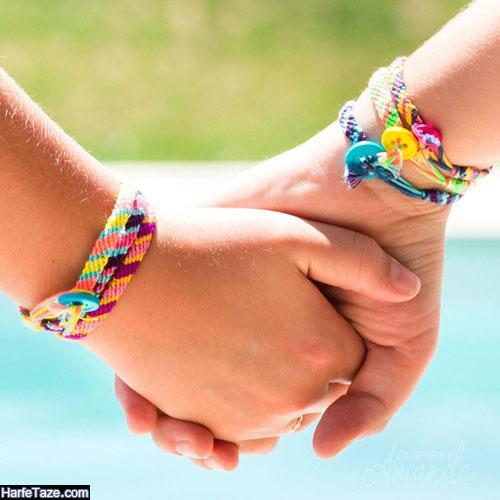 انواع مدل جدید دستبندهای مرواریدی برای روز جهانی دوستی