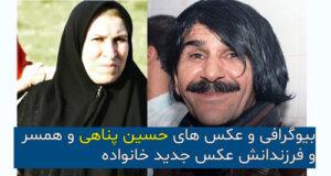 بیوگرافی و عکس های مرحوم حسین پناهی بازیگر و شاعر فیلسوف