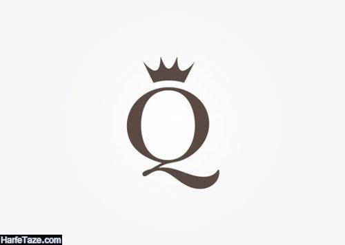 استیکر حرف Q انگلیسی