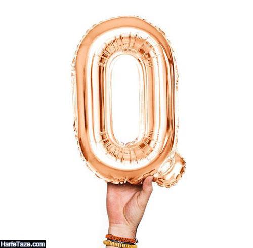 زیباترین تصاویر حروف انگلیسی کیو به شکل بادکنک