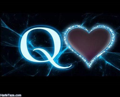 عکس پروفایل حرف q دخترانه و پسرانه + عکس حرف انگلیسی Q برای پروفایل
