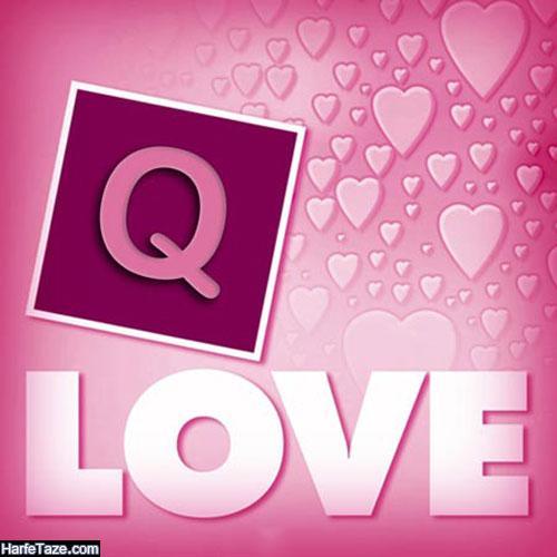 عکس نوشته های Qg برای اول اسم انگلیسی شکل قلب تیر خورده