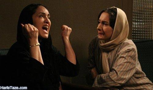 رویا نونهالی و هانیه توسلی در فیلم عصر جمعه