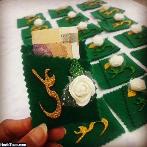 انواع مدل جدید عیدی عید غدیر 99 +مدلهای جدید گیفت جا پولی و جا سکه ای برای عید غدیر
