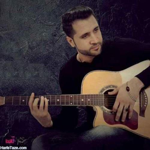 درگذشت فهیم رحیمی خواننده افغانستانی + عکس و بیوگرافی