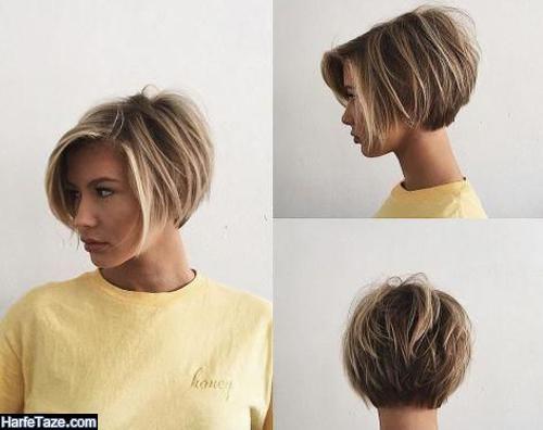 عکس از مدل موی کوتاه دخترانه و زنانه جدید