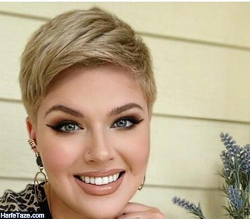 عکس مدل موی کوتاه برای صورت گرد