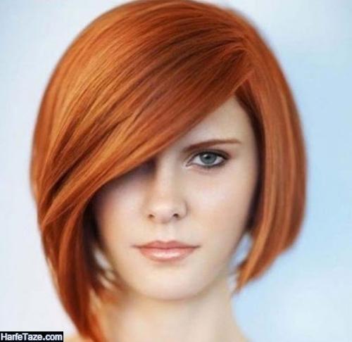 انواع مدل کوتاهی مو زنانه و دخترانه جدید 2021-1400