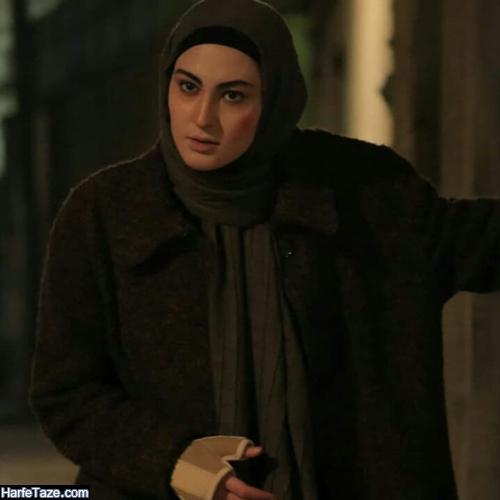 مریم مومن در سریال سرزده کیست