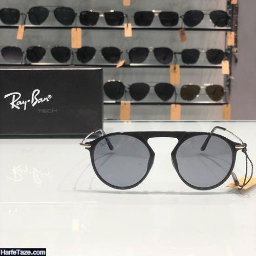 مدل عینک زنانه 2021