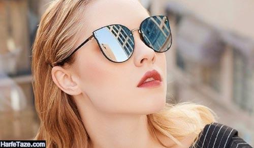 نکات خرید عینک زنانه