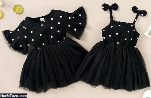 لباس مشکی دخترانه ویژه محرم ۹۹