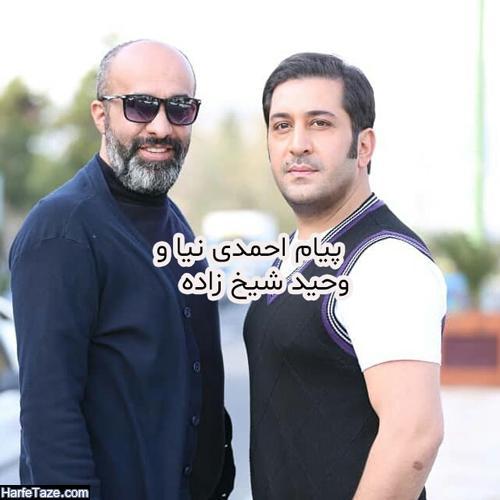 عکس های جدید پیام احمدی نیا