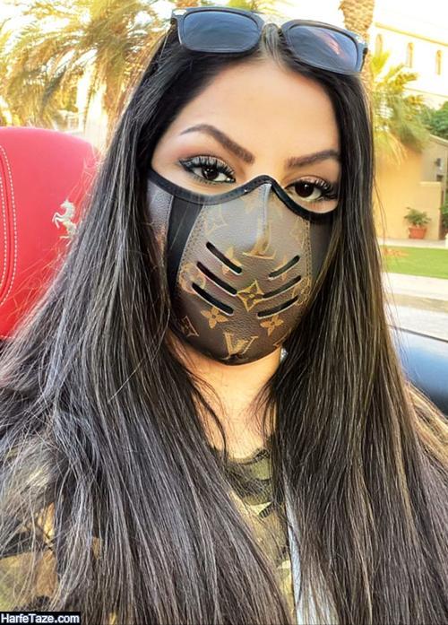 ماسک لاکچری سمیه نور تاجر امارات