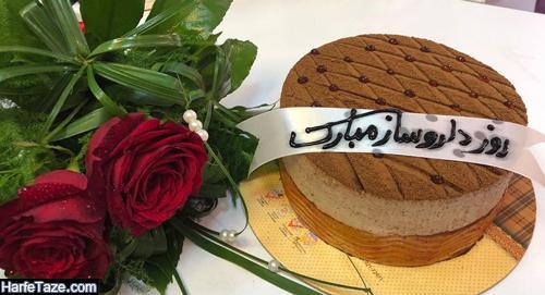 متن و پیام تبریک روز داروساز به عشقم و همسرم 99 + عکس نوشته روز داروساز مبارک عشقم
