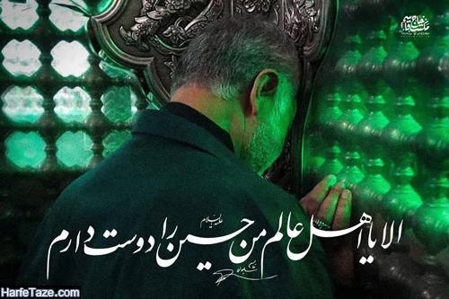 عکس نوشته محرم و عاشورا و تاسوعای حسینی برای پروفایل