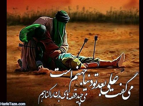 عکس پروفایل جدید تسلیت شهادت حضرت علی اکبر
