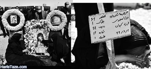 دکتر محمدی و دکتر فهیمه ثابت چه کسی هستند + دلیل فوت دختر بچه این زن و شوهر