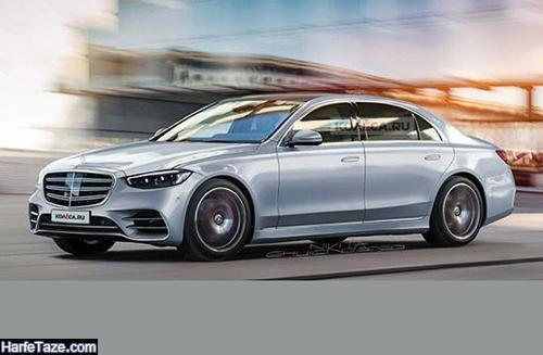 تصاویر نسل جدید مرسدس بنز کلاس S مدل 2021
