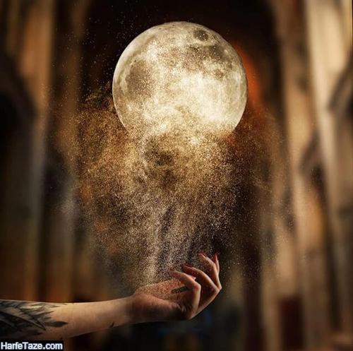 عکس فانتزی ماه و ابر برای پس زمینه گوشی