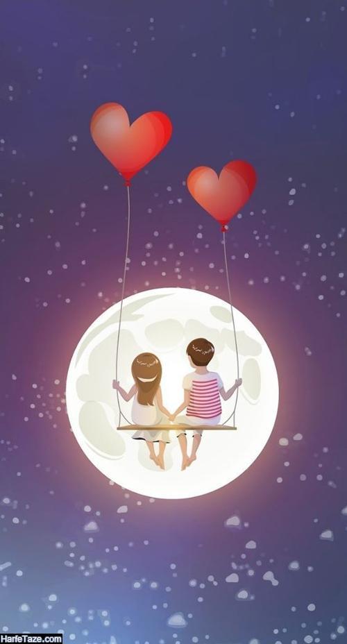 تصاویذر عاشقانه با موضوع ماه و شب