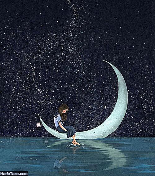 عکس فانتزی ماه برای پروفایل