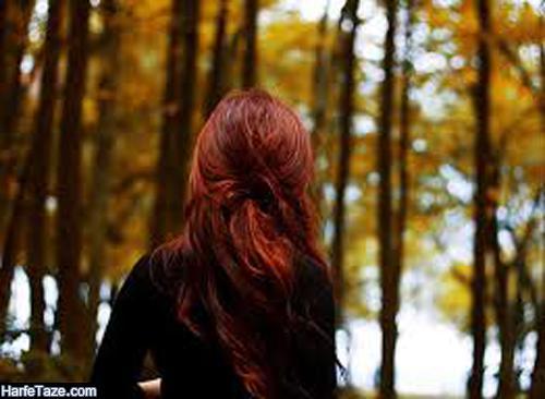 عکس بدون متن غمگین پاییزی برای پروفایل دخترانه