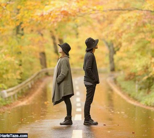متن غمگین پاییزی برای پروفایل دخترانه