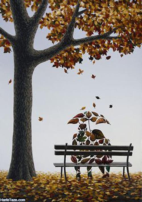 عکس پروفایل عاشقانه پاییز