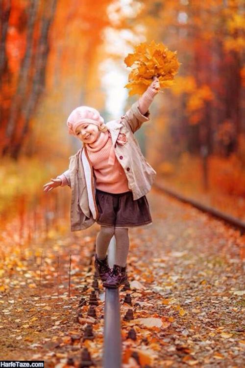 زیباترین جملات کوتاه و عاشقانه فصل پاییز