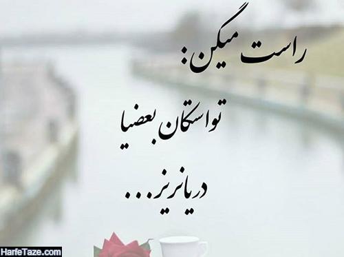 عکس نوشته پاییز مبارک